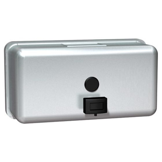 HORIZONTAL SOAP DISPENSER